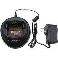 GoodQbuy Ni-MH Ni-CD Li-ion Battery Rapid Quick Charger For Motorola Radios CP040 CP140 CP150 CP160 CP180 CP340 CP360 CP380 EP450 GP3138 GP3688 PM400 PR400