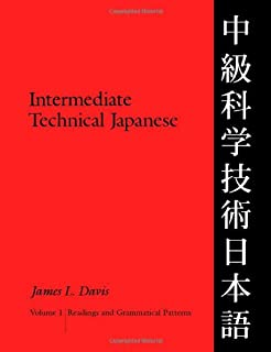 Amazon basic technical japanese technical japanese series intermediate technical japanese volume 1 readings and grammatical patterns technical japanese series fandeluxe Gallery