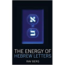Energy of the Hebrew Letters