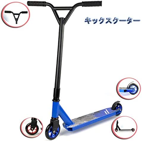 キックスクーター 2輪スクーター キックボード 足踏み式 フリースタイルスクーター 技用プロキックボード プロキックスケーター 立ち乗り式二輪車 アルミニウム製 スクーター, 持ち運びに便利