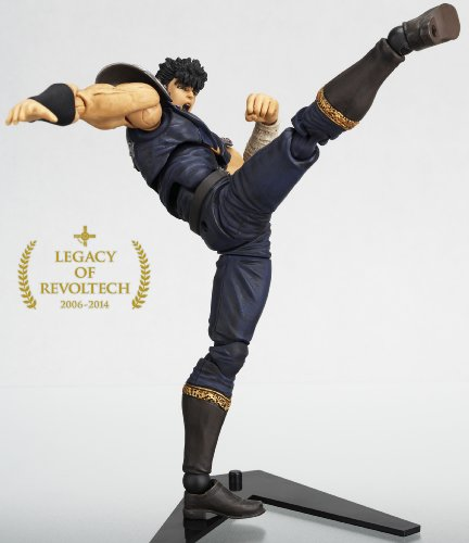 Legacy OF Revoltech : Hokuto No Ken (Fist Of The North
