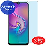 ?3 Pack? Synvy Anti Blue Light Screen Protector for Infinix S4 Anti Glare Screen Film Protective Protectors [Not Tempered Glass]