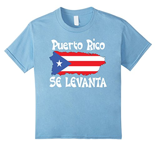 Kids JUST RELEASED:Puerto Rico Se Levanta T-shirt - Boricua Pride 4 Baby Blue - Puerto Rico Dress