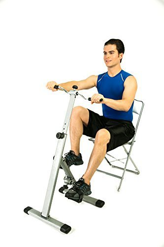 Handy Peddler The Low Impact Full Body Workout Machine, foldable and easy to store, BELL + HOWELL