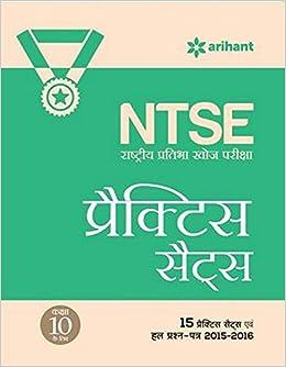RBI Reserve Bank of India Assistant Recruitment Exam with Solved Papers 2012 price comparison at Flipkart, Amazon, Crossword, Uread, Bookadda, Landmark, Homeshop18