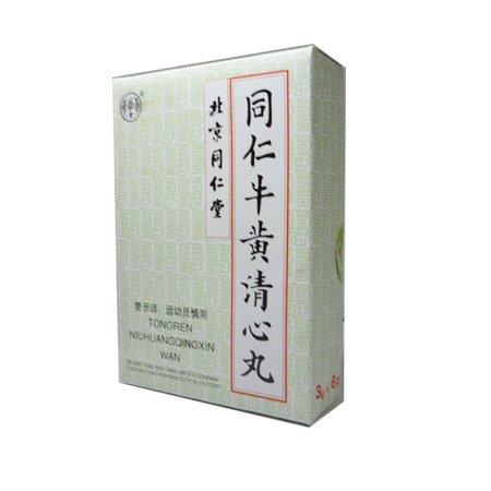 Tong Ren Niu Huang Qing Xin Wan