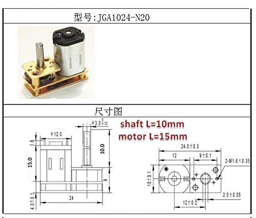 3V-5V-6V-12V DC Speed Reducer Mini Geared Motor JGA1024-N20 Robot DIY 15-500RPM