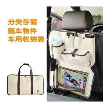 Amazon Com Bds Car Back Side Organizer Tan Car