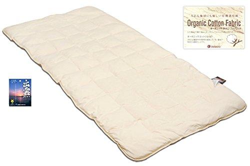 綿わたベッドパッド 「オーガニックパッド」/ワイドダブル B0721GXC7Y