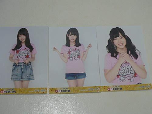人気の AKB48 第5回 他2枚 紅白対抗歌合戦 DVD特典生写真:HKT48 AKB48 宮脇咲良 第5回 他2枚 B07QJXZF9D, INGコミュニケーションズ:203bfb45 --- a0267596.xsph.ru