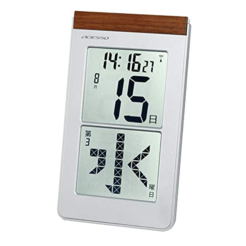 ADESSO(《아뎃소》) 벽시계 메가 요일 일력 전파 시계 디지탈 실버 HM-301