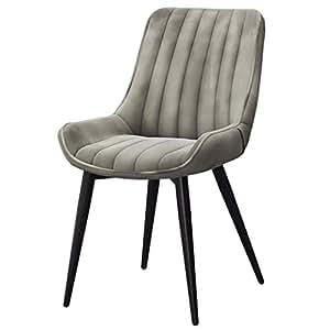 Amazon.com: Ch-AIR Sillón de tela nórdica silla de comedor ...