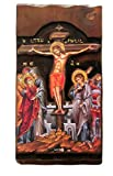 Wooden Greek Christian Orthodox Wood Icon of The Crucifixion of Jesus Christ / K4