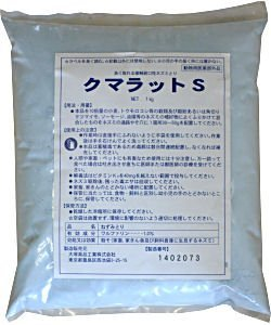 畜鶏舎用殺そ剤 クマラットS [1kg×10袋] [動物用医薬部外品] B01H1EFE6W