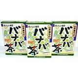 <お得な3個パック>山本漢方の100%バナバ茶 3g×20パック お得な3個パック