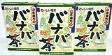 山本漢方(ヤマモトカンポウ) 山本漢方製薬 バナバ茶100% 3g×20包