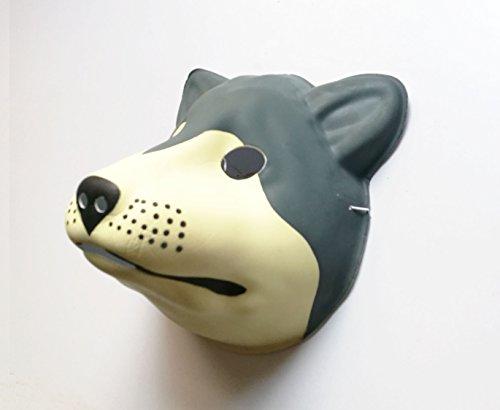 FixtureDisplays Used Dog PVC Mask Costume Accessory Child KidsAdult Jungle Animal Holloween 18504 ()