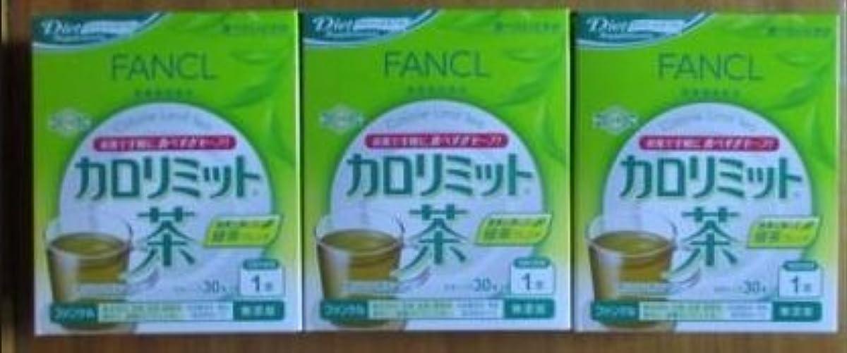 [해외] 후게루 FANCL 칼로리 미트다 90개들이(덕용3 개세트) 1상자(30개)×3