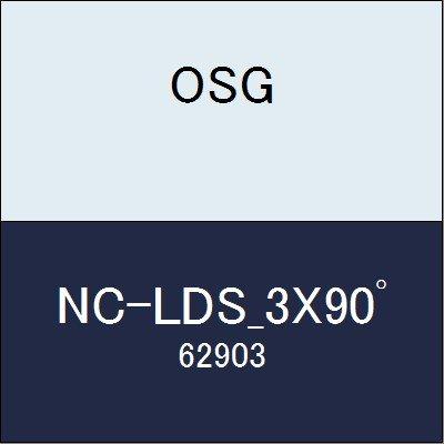OSG NCリーディングドリル NC-LDS_3X90゚ 商品番号 62903