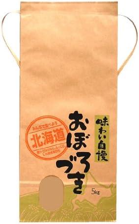 マルタカ クラフト 北海道産おぼろづき 道産子米 5kg用紐付 20枚セット KH-0410