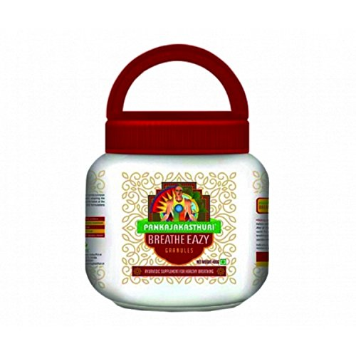 Pankajakasthuri Ayurvedic Breathe Eazy GRANULES 200 gm - Free Shipping by BREATHEASY
