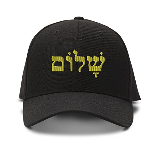 Shalom in Hebrew Gold Embroidered Unisex Adult Hook & Loop Acrylic Adjustable Structured Baseball Hat Cap - Black, One Size