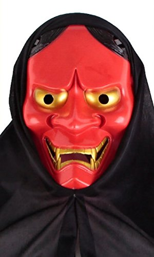 [WT trick or Treat Pumpkin Devil Mask Halloween decorations ideas (Devil)] (Devil Masks For Sale)