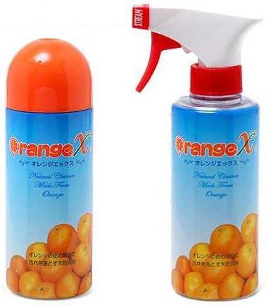 オレンジエックス 250mL +専用スプレーボトルセット
