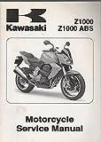 2007 KAWASAKI MOTORCYCLE Z1000/Z1000 ABS P/N 99924-1380-01 SERVICE MANUAL (091)
