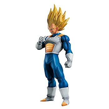 Banpresto 36705A Dragon Ball Super Saiyan Vegeta Scultures Special Action Figure