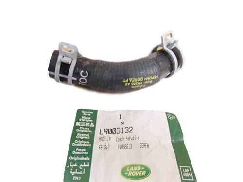 Genuine LAND ROVER RADIATOR HOSE TO OIL COOLER LR2 RANGE ROVER EVQOUE - Land Cooler Hose Oil Rover