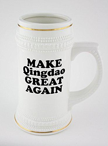 qingdao beer - 3