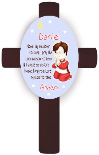 Personalized Boy's Bedtime Prayer Cross - Brunette - Verse ()