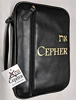 Cepher 3rd Edition 2018 Revision 1 (C3R1): Cepher