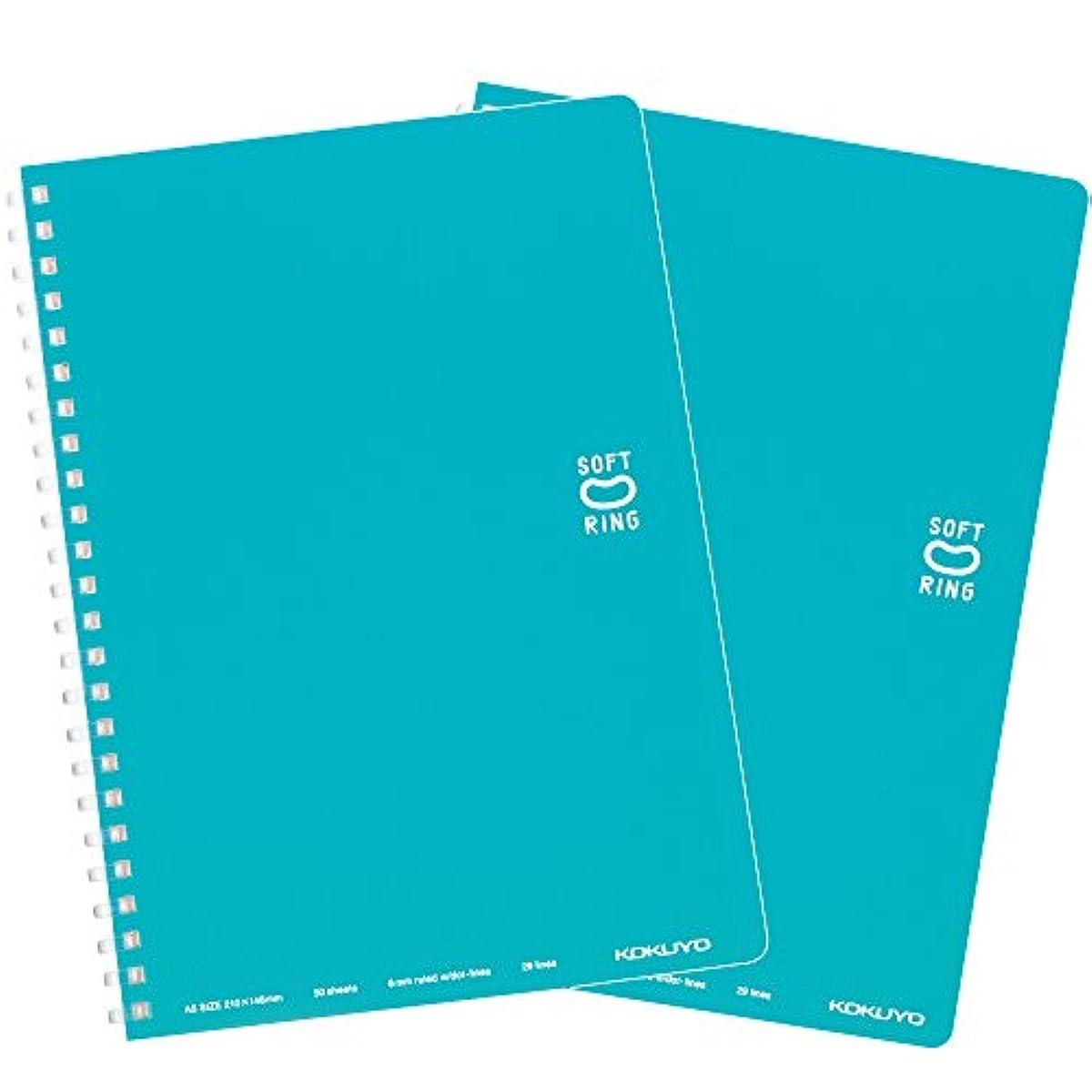 [해외] 코쿠요 소프트링 도트괘선 노트 A5 (50매 x 10권) 세트