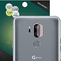 Película para LG G7 ThinQ, HPRIME Lens Protect - câmera [Fibra de Vidro][Câmera][Lente], LG G7 ThinQ