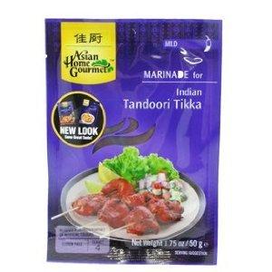 Indian Tandoori Tikka - [Pack of 6 Units] -