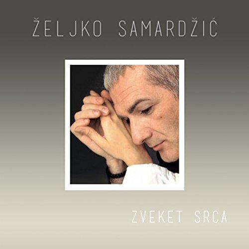 Amazon.com: Ja vas volim obe: Zeljko Samardzic: MP3 Downloads