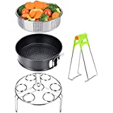 Timely pressure cooker steam basket set, suitable for 6,8Qt timely pot pressure cooker, 4 sets, steam basket/egg steamer, basket clip and cake mold, and perfect gift box