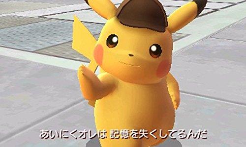 NINTENDO 3DS Meitantei Pikachu JAPANESE VERSION JAPANESE SYSTEM ONLY !