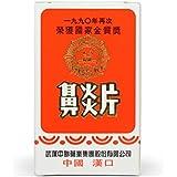 Zhong Lian Bi Yan Pian (Nose Inflammation Pills) Herbal Supplement 100 Tablets