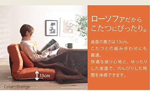 MOCA-MB 日本製 低反発 2人掛け リクライニング ローソファー クッション 2個付き フロアソファ 2人用ソファー カウチソファ 一人暮らし 用 ソファベッド リクライニングソファ ベージュ