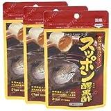 スッポン醪(もろみ)黒酢 31日分 62球×3個(お取り寄せ品) 4945904017982*3