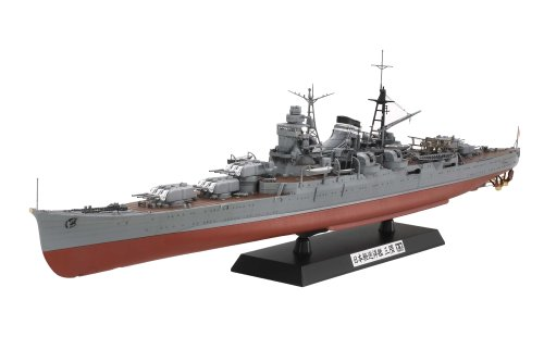 (Tamiya Models IJN Light Cruiser Mikuma Model Kit)