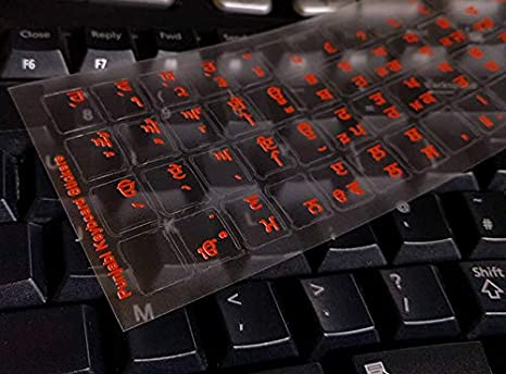 Keyboard Decals with red Letters on Transparent Clear Background, aids to Learn Punjabi Desktop PC Computer Punjabi Keyboard Stickers for Laptop Mac MacBook Air//Pro