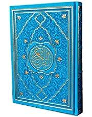 Spectrum Color Quran Size 14B20 Engraved Leather Casing Embossed Gold Light Blue