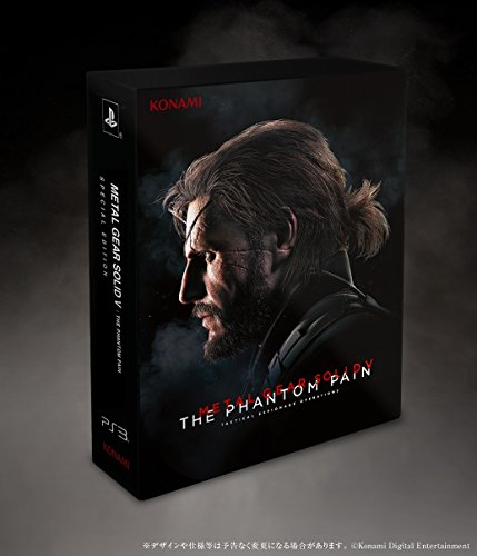 (Metal Gear Solid V: The Phantom Pain - Special Edition [PS3])
