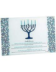 Rite Lite Hanukkah Glass Menorah Drip Tray, Tempered Chanukah Decorations 1 Tray