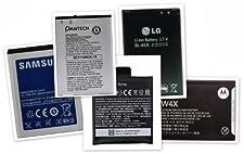 Galaxy Nexus Replacement Battery