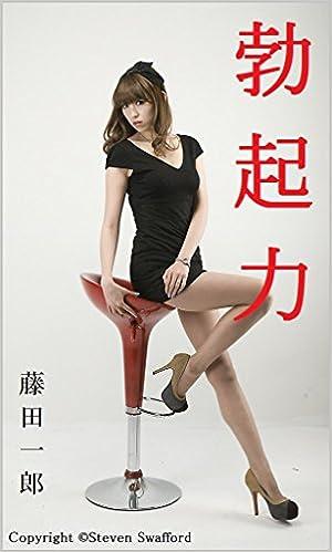 Téléchargement gratuit de livres epub pour mobilebokkiryokuappunotamenitameshitakototosonokouka (Japanese Edition) in French DJVU
